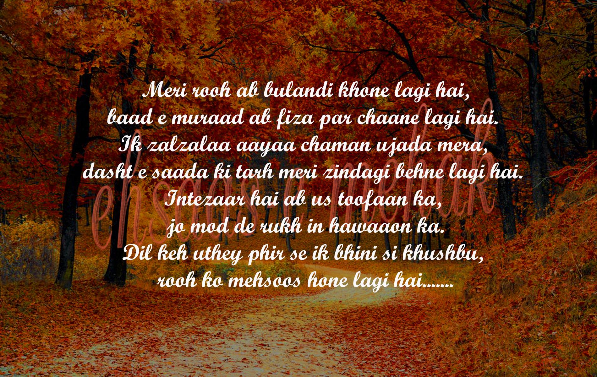 mod in hindi