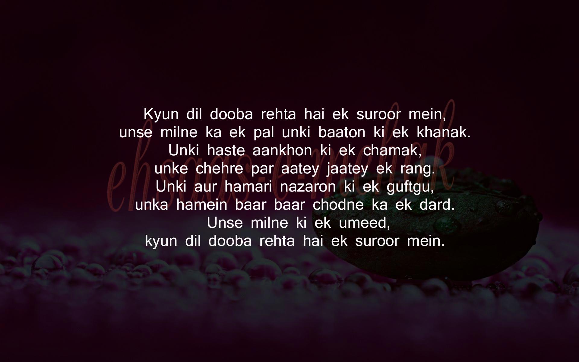 umeed in hindi