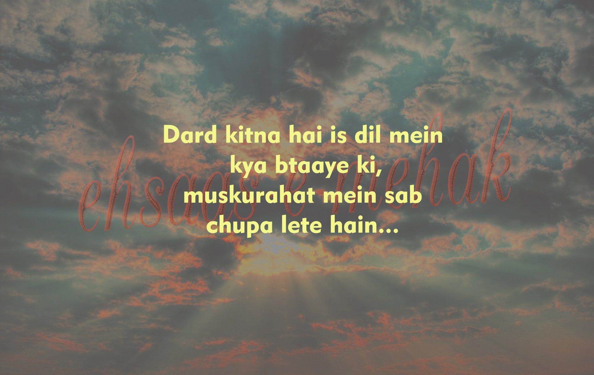 Dard kitna hai is dil mein