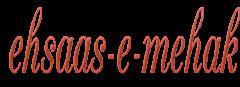 cropped-logo-ehsaas.png