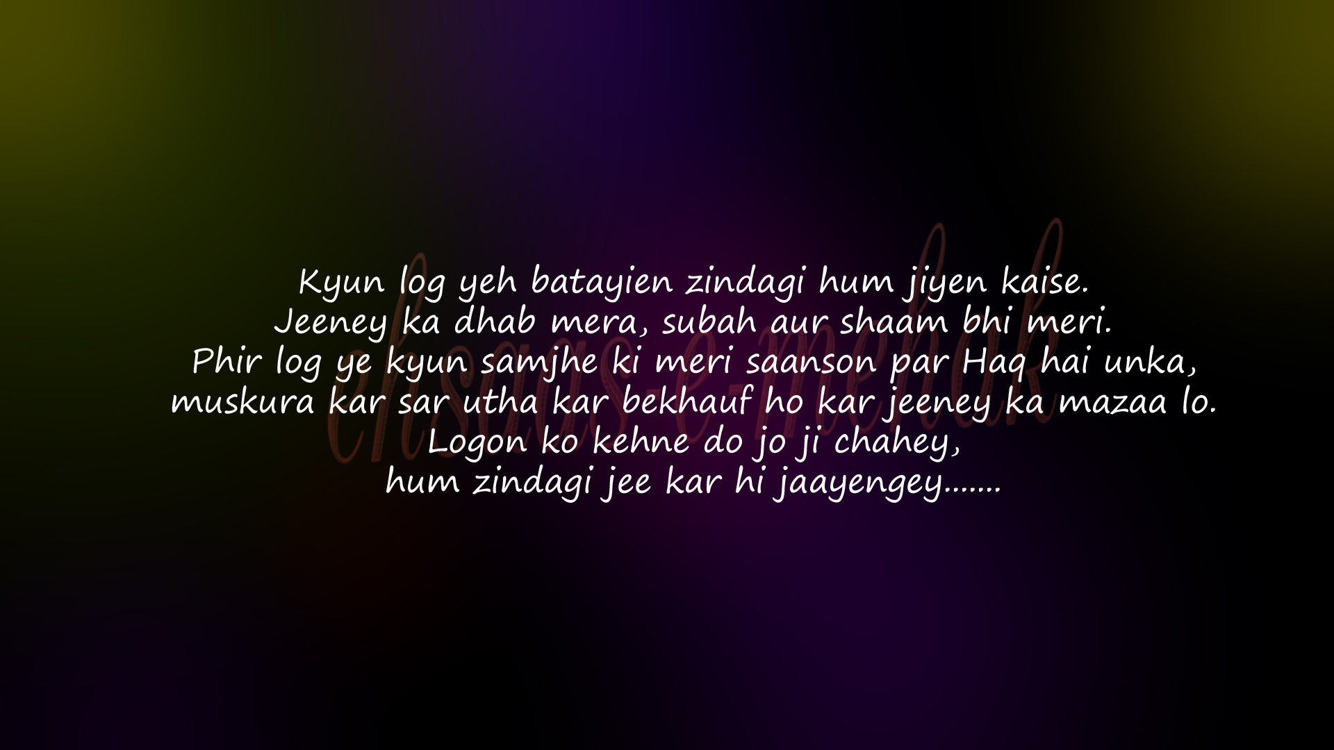 best hindi shayari for love, best love shayari in hindi, blogs, hindi poetry, hindi poetry on life, hindi shayari, Indian poetry writers, judaai shayari, love hindi shayari, Love quotes with image, poetry images in hindi, poetry in hindi, sad shayri, shayari in hindi